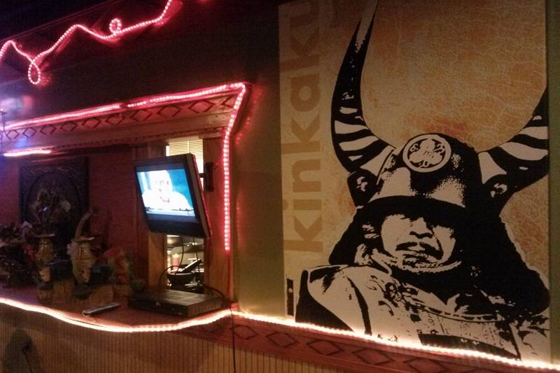 kinkaku restaurant